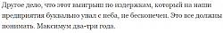Россия снимет продуктовые контрсанкции в течение трех лет: Медведев